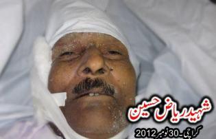Shaheed Riaz Hussain , 30 Nov 2012 , Karachi