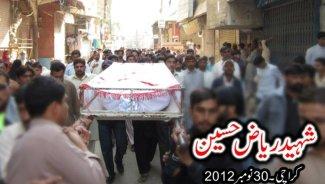 Shaheed Riaz Hussain , Funeral a