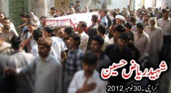 Shaheed Riaz Hussain , Funeral b