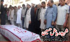Shaheed Riaz Hussain , Funeral