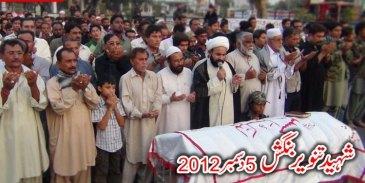 Shaheed Tanveer Bangash Funeral