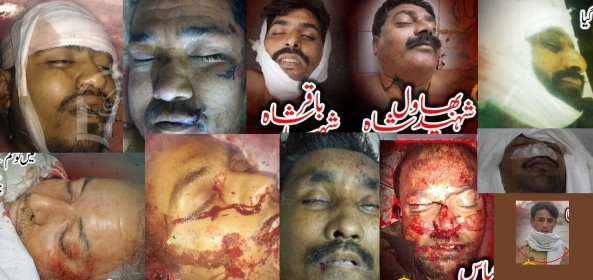 Shuhuda Ali Raza , Baqar Shah , Ali Khan , Bhawal Shah, Hashmat Hussain ,Khadim Hussain , Javed Bhati, Shiraz Abbas , Shabbir Hussain , Zaheer Hussain , Zameer Abbas , Dec 2012 , Karachi , Quetta