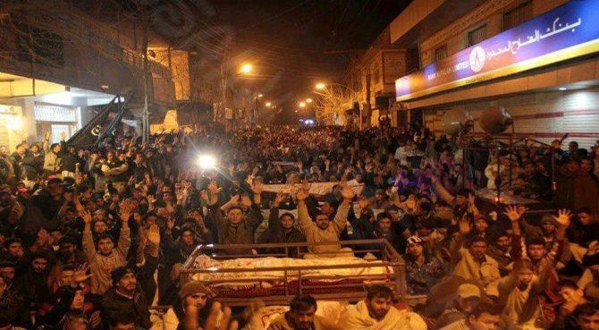 Alamdar Road Suicide Blast Sit In , 11 Jan 2013