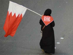 Bahraini Protesters Do or Die Mission