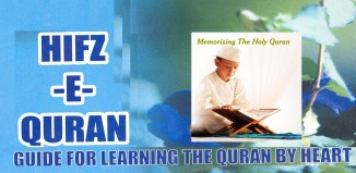 Iqra - Method for Memorizing Quran ,