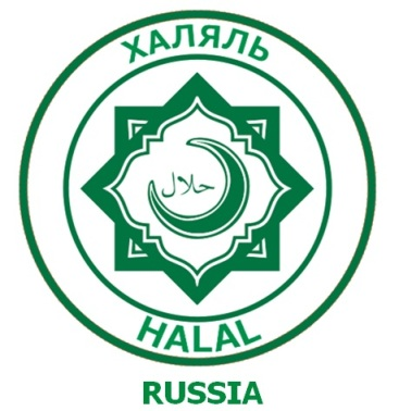 Russia Halal Logo