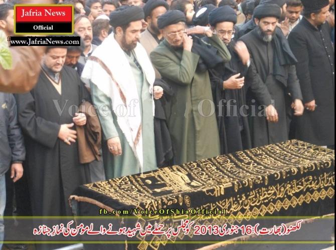Shaheed Shanu Funeral Prayer , 16 Jan 2013 , Lucknow , India