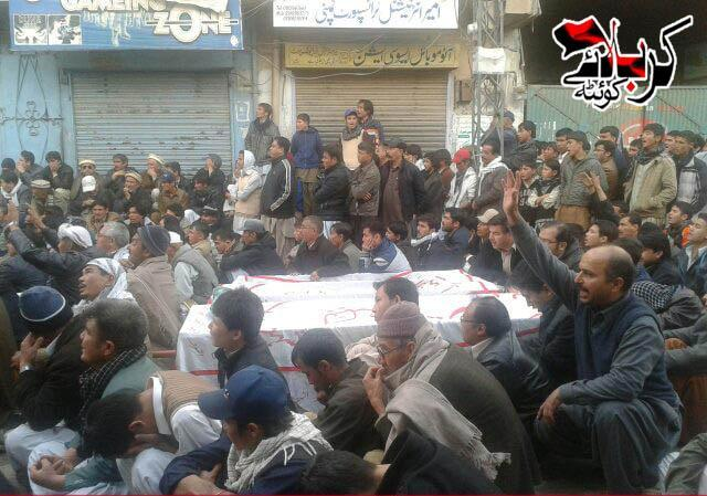 Sit in with the Shuhuda Bodies in Quetta a