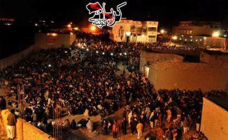 Kirani Road Bomb Blast Protest Sit In at Hazara Town a