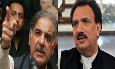 Shahbaz Sharif & Rehman Malik