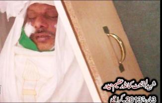 Shaheed Lr.Cmdr Azeem Haider , 3 Mar, 2013, KHI