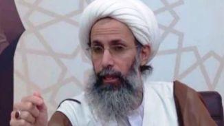 Arabian Shia Cleric Sheikh Nimr Al Nimr