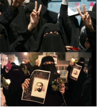 Arabian Shia Women Protesters arrested By Saudi Forces
