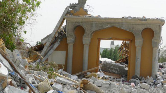 Bahraini Mosques Desecrated