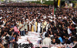 Funeral of Abbas Town Martyrs at Incholi 4 Mar 2013 u