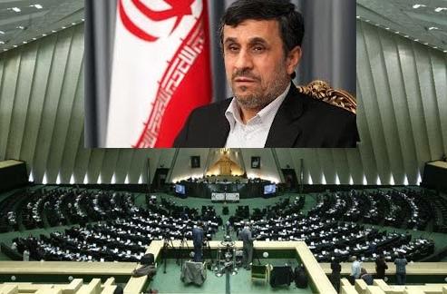 Irani President Mehmoodi Ahmedinejad & Parliament