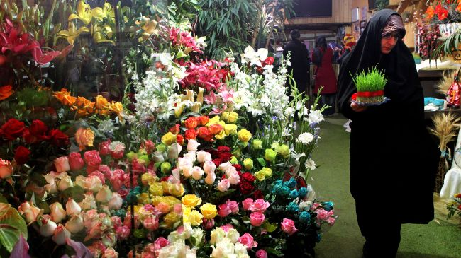 Nowruz Celebrations