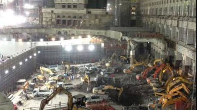 Saudi Govt Demolishing Holy Sites of Masjid Al Haram