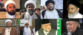 Shia Leadership of Pakistan