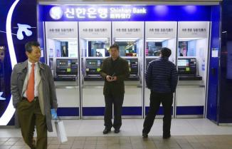 South Korean Banks Under Cyber Attack