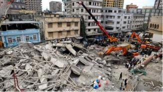 16 Storey Building Collapsed on Imambargah in Dar es Salaam , Tanzania c
