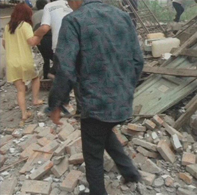 6.6 Magnitude Earthquake In Sichuan , China
