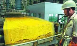Iran's Yellow Cake Plant