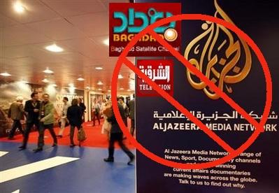 Iraq suspends Al Jazeera and 10 other satellite channels