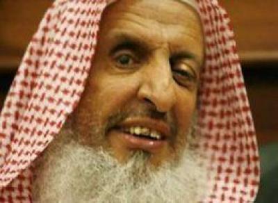 Saudi Cleric Sh. Youssef bin Abdallah al Al Ahmad