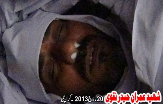 Shaheed Imran Haider Naqvi so Anees Naqvi , 20 Mar 2013 , karachi