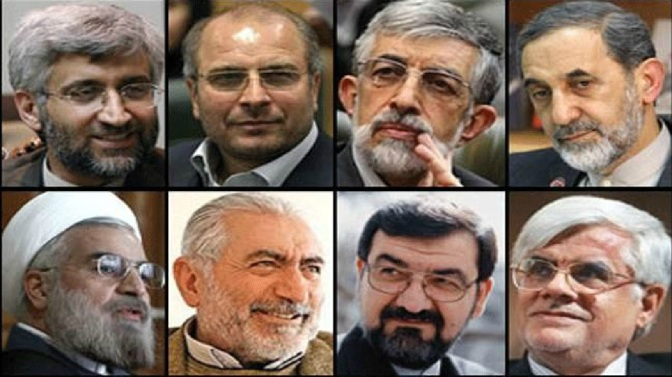 Iranian Presidency Candidates list