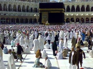 Masjid Al Haram - Khana e Kabaa
