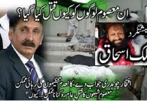 leader of the banned Terrorist group, Lashkar-e-Jhangvi, from prison