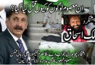 Pakistani Terrorist Malik Ishaq