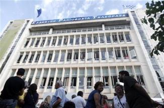 Greek Govt Closes Down EPT , State TV and Radio Stations