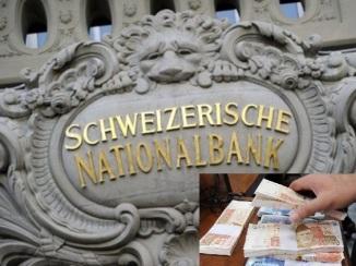 Pakistani Black Money in Swiss Banks