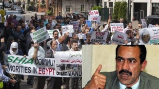 Protest in London & Arrest of Egyptian Shia Leader