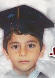 Shaheed S.Mehdi Hussaini grandson of Arif Hussaini , 21 June 2013