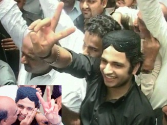 Shahrukh Jatoi Murderer of Shahzeb Khan waves Victory Sign to Media