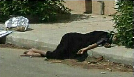 The Rape Victim Body of the Saudi Prince Khalid bin Sa'ad bin Abdul Aziz al-Saud