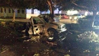 Bahrain's Car Bomb Blast 17.07.13