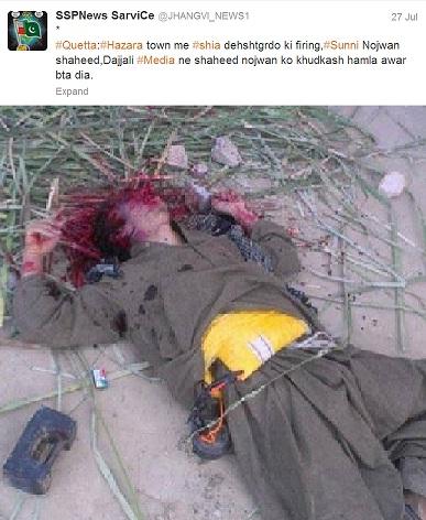 SSP Suicide Bomber Claimed