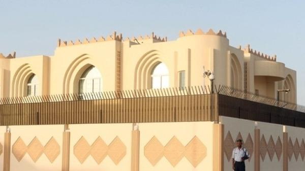 Taliban's Doha Office