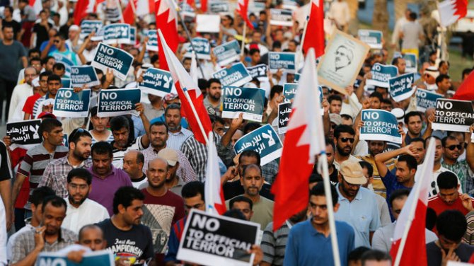 Bahraini Protest for Democracy
