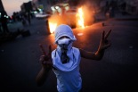 BAHRAIN-POLITICAL-UNREST-FUNERAL