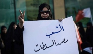 Bahraini opposition vows continuing protests