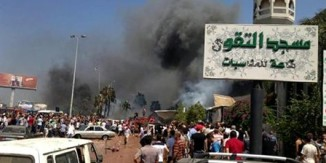 Breaking: Powerful blasts hit Tripoli, 10 killed