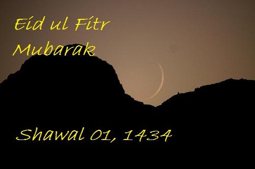 Eid Cresent 1432 Hijri