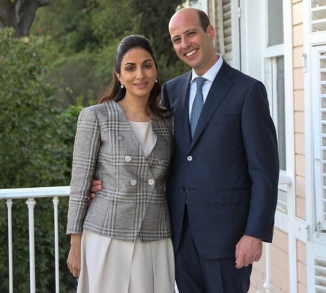 Ex Afghan Princess Naval Zahir Weds Ex Egyptian Prince Muhammad Ali