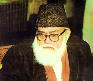 JI's Founder Maulana Abul Ala Maudoodi